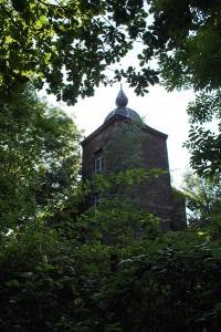 Haus Böckum Turm